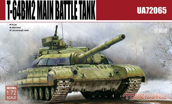 Picture of T-64BM2 Main Battle Tank