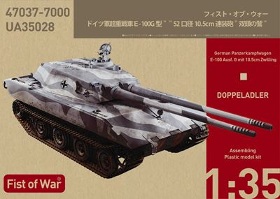 Modelcollect's new release on 2021.Jan